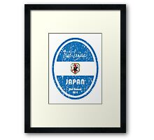 World Cup Football - Japan (distressed) Framed Print