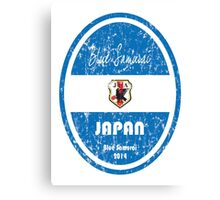 World Cup Football - Japan (distressed) Canvas Print
