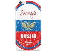 World Cup Football - Russia iPhone Case/Skin