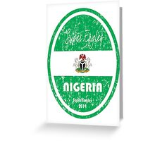 World Cup Football - Nigeria Greeting Card