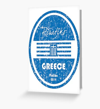 World Cup Football - Greece Greeting Card