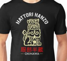 Lion of Hattori Hanzo Sword Unisex T-Shirt