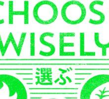 Original Trainer (Leaf Green) Sticker