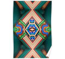 Korean Pagoda multicolored abstract Poster