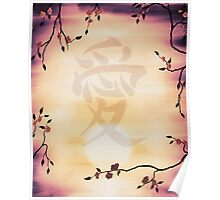 Japanese character Ai Love in cherry blossom frame art photo print Poster