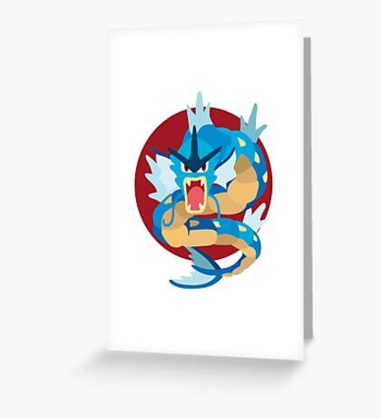 Gyarados - Basic Greeting Card
