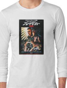 Japanese Blade Runner Long Sleeve T-Shirt