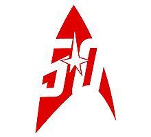 Star Trek - Engineering Red Photographic Print