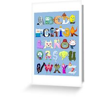 Adventure Alphabet Greeting Card