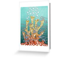 Dancing Coral Party Greeting Card