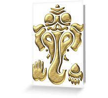 Ganesha, Elephant God - Hinduism, Tantra Greeting Card