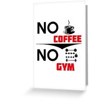 Coffee Gym designs Greeting Card