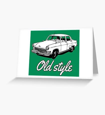 old car retro vintage old timer old school Greeting Card
