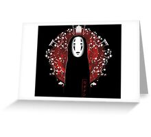No Face Greeting Card