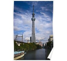 Tokyo Skytree Poster