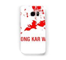 2046 -WONG KAR WAI- Samsung Galaxy Case/Skin