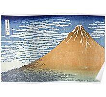 Hokusai Katsushika - Fine Wind, Clear Morning  (The Red Fuji)  Poster