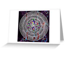 Ascensions I  Greeting Card