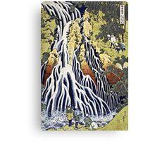 Hokusai Katsushika - The Kirifuri Waterfall  Canvas Print