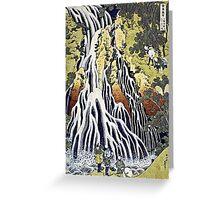 Hokusai Katsushika - The Kirifuri Waterfall  Greeting Card