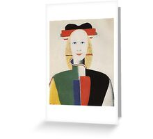 Kazemir Malevich - Girl With A Comb In Her Hair 1933 Greeting Card