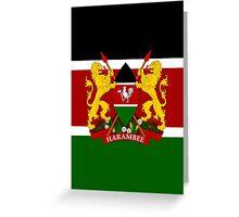 KENYA-COAT OF ARMS Greeting Card
