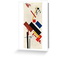Kazimir Malevich - Stroyuschiysya Dom  Greeting Card