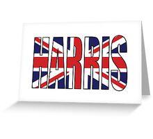 Harris (UK) Greeting Card