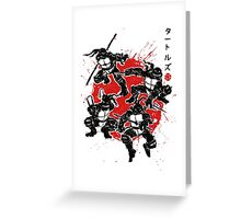 Mutant Warriors Greeting Card