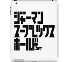 German suplex(Japanese katakana) iPad Case/Skin