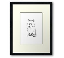 Kitty With A Fish Cracker Framed Print