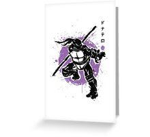 Bo Warrior Greeting Card