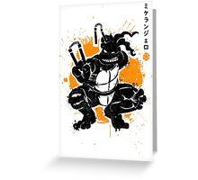 Nunchaku Warrior Greeting Card