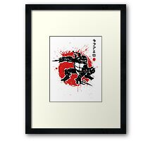 Sai Warrior Framed Print