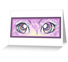 Dreamy Magical Space Eyes Greeting Card