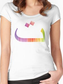 Arabic Letter-Teh Women's Fitted Scoop T-Shirt