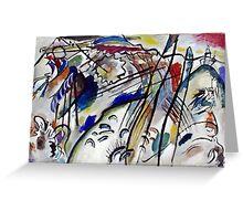 Vassily Kandinsky - Improvisation 28  Greeting Card