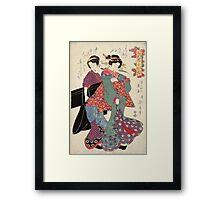 An allegory of Komachi visiting - Eisen Ikeda - 1818 Framed Print