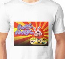 Happy Birthday - Let's have sushi  Unisex T-Shirt