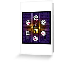 Boos in the Haunted House Greeting Card