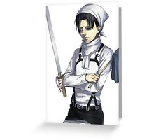 Levi Greeting Card