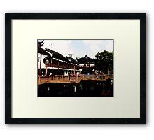 Zigzag, Photo / Digital Painting Framed Print