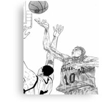 Sakuragi - Slam Dunk Canvas Print