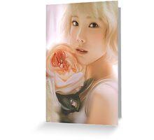 Taeyeon Greeting Card