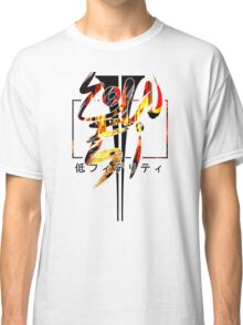 LOW FIDELITY Classic T-Shirt