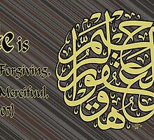 Wahuwal Ghafoor alraheem by HAMID IQBAL KHAN