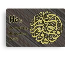 Wahuwal Ghafoor alraheem Canvas Print