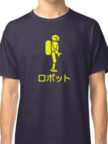 Robot / ロボット Classic T-Shirt