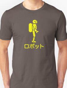 Robot / ロボット Unisex T-Shirt