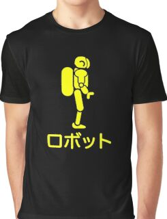 Robot / ロボット Graphic T-Shirt
